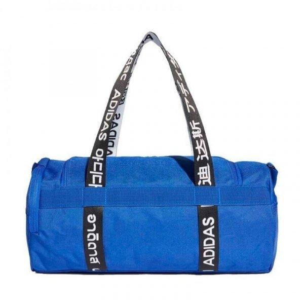 Bolsa de deporte Adidas 4ATHLTS DUF S Azul royal