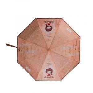 Paraguas plegable manual Anekke ARIZONA Tierra