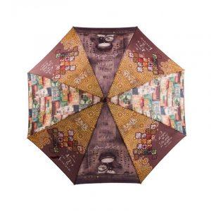 Paraguas plegable automático Anekke EGYPT Marrón